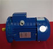 ZIK中研清华紫光电机,三相异步电动机