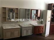 歐格美全鋁家居鋁材直銷廠家衛浴柜洗衣柜