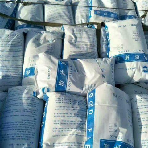 供应公路用木质素纤维 质量保证