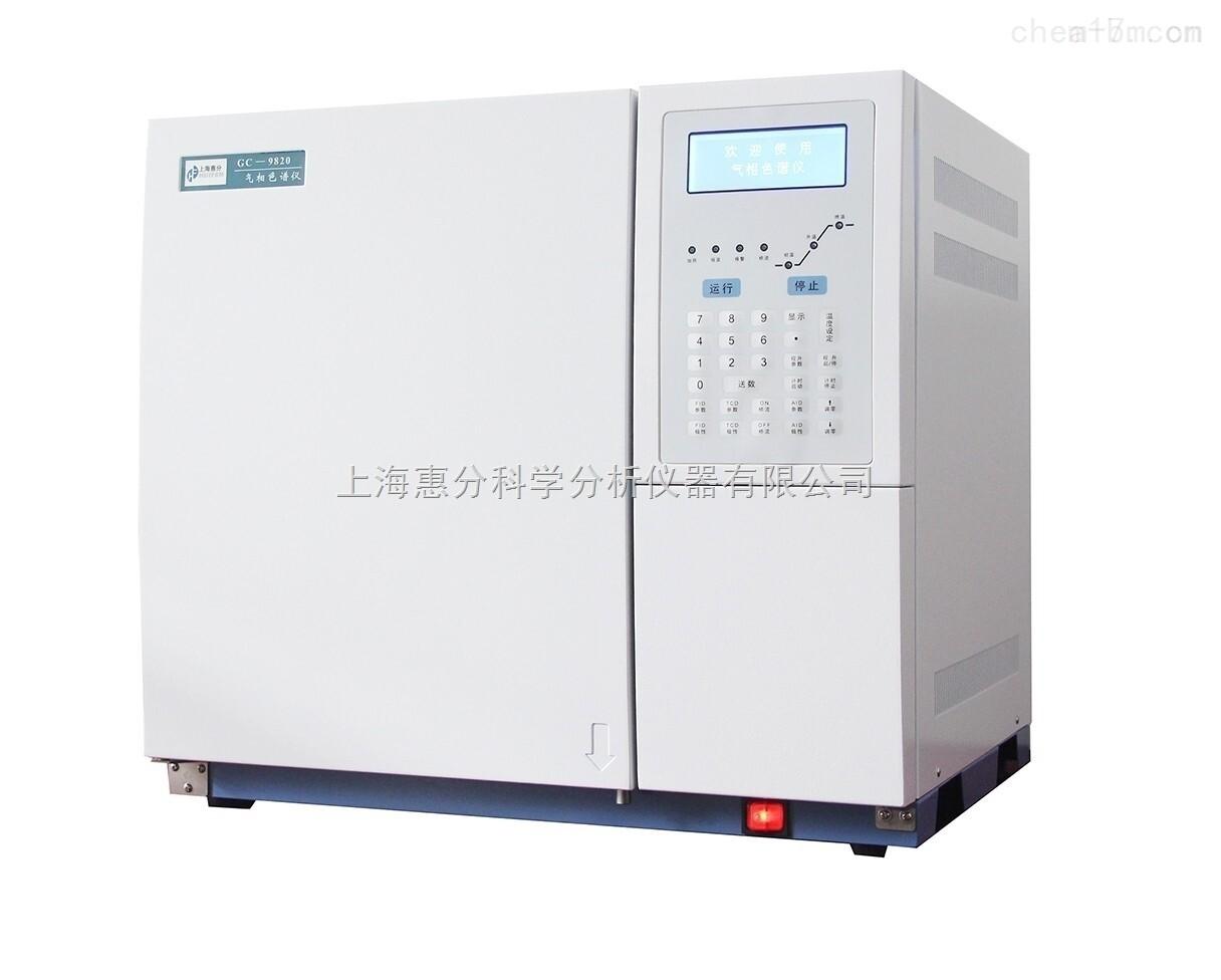 煤焦油粗苯萘分析气相色谱仪
