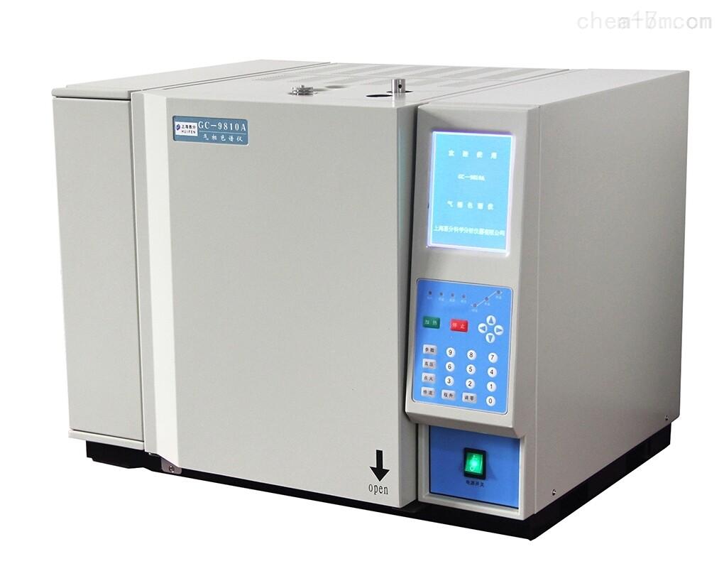 气相色谱仪检测器