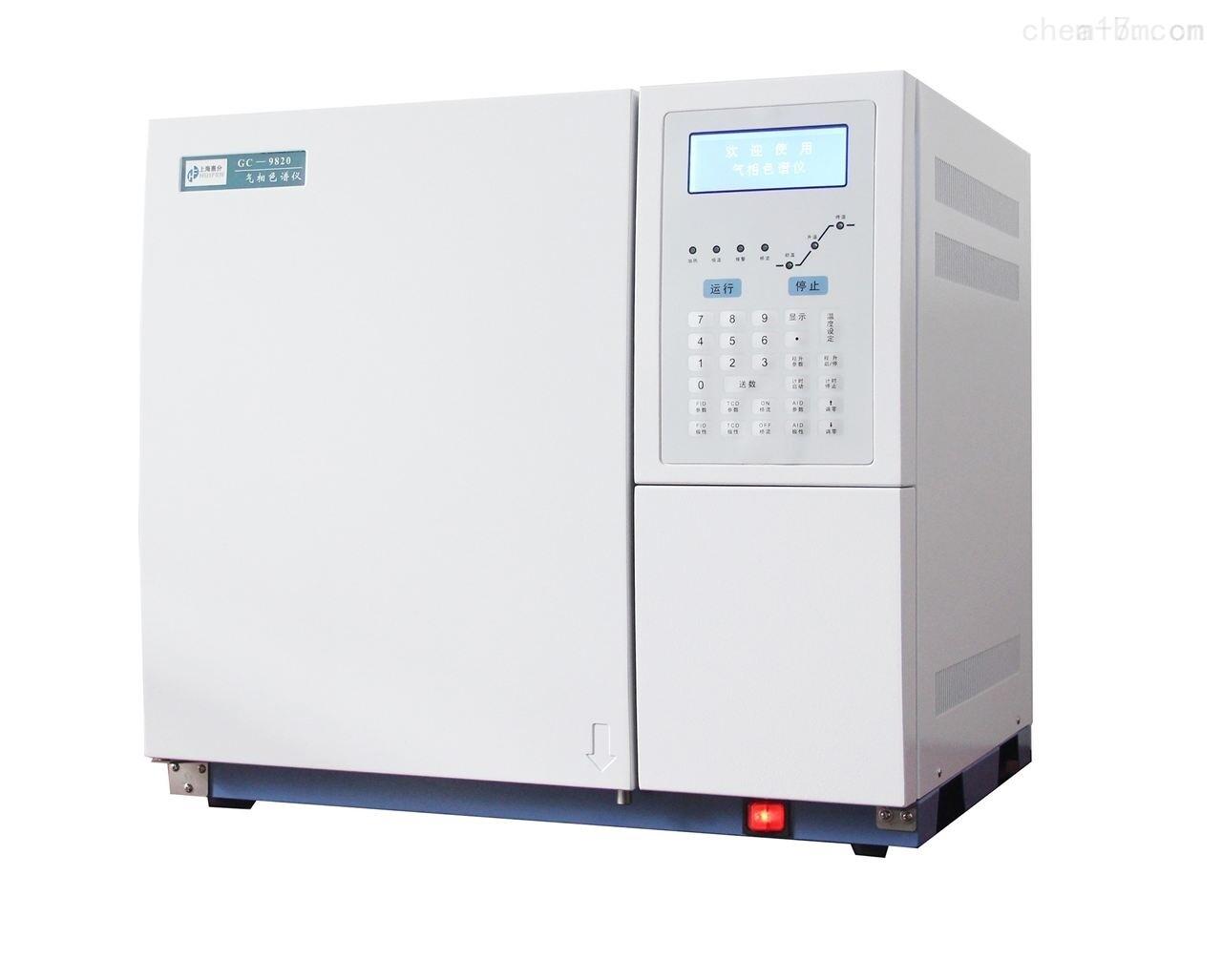 液氧中烃类杂质分析气相色谱仪