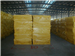 高温玻璃棉板价格供应信息-
