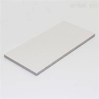 福建群舜泳池磚標準115x240mm